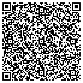 QR-код с контактной информацией организации КривБасСтрой