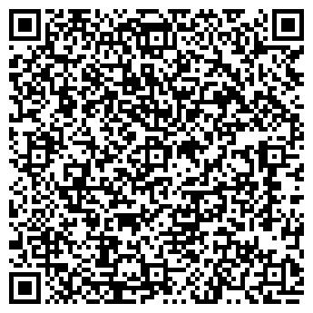 QR-код с контактной информацией организации Частное предприятие ЧП Галкин