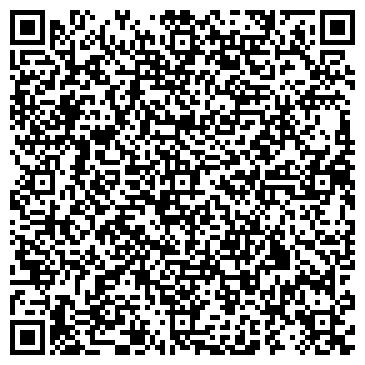 QR-код с контактной информацией организации ООО «Арника Буд»