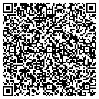 QR-код с контактной информацией организации Частное предприятие ЧП Алексстрой