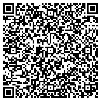 QR-код с контактной информацией организации СЭА-Пласт