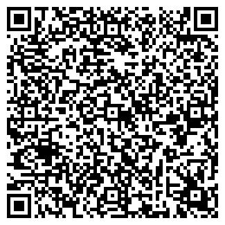 QR-код с контактной информацией организации Укрокна