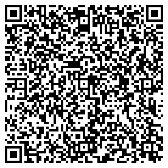 QR-код с контактной информацией организации ЧП «Аленди»