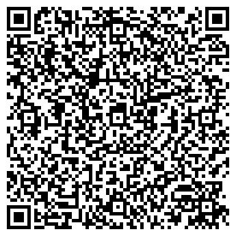 QR-код с контактной информацией организации Сервисбуд2000