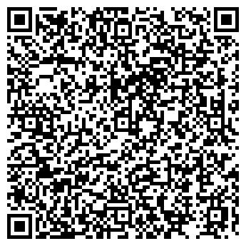 QR-код с контактной информацией организации ДЕТСКИЙ САД № 1411
