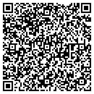 QR-код с контактной информацией организации ОСТА