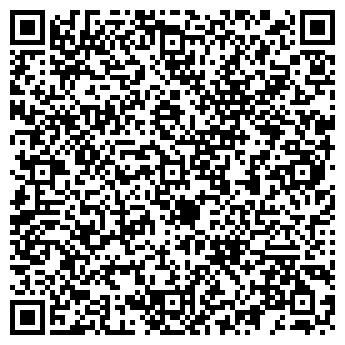 """QR-код с контактной информацией организации Субъект предпринимательской деятельности """"КОЗАК ПРО"""""""
