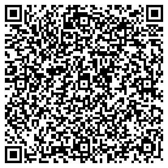 QR-код с контактной информацией организации ЧТПУП Амд Скорпион