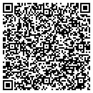 QR-код с контактной информацией организации Бывалстрой