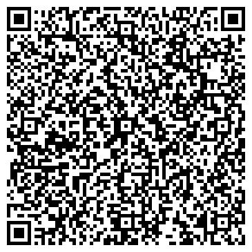 QR-код с контактной информацией организации днепр забор