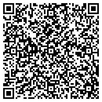 QR-код с контактной информацией организации ип КБЕ
