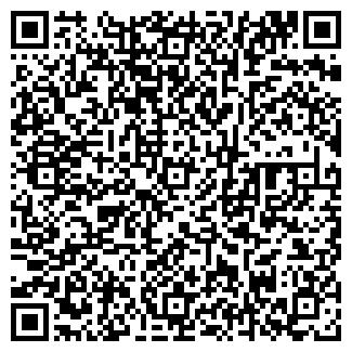 QR-код с контактной информацией организации Тавр