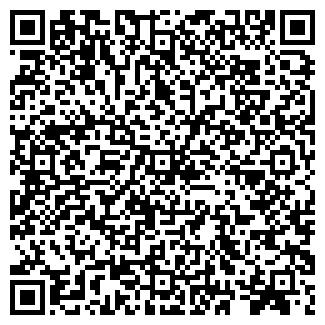 QR-код с контактной информацией организации Велетнюк