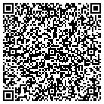 """QR-код с контактной информацией организации ПБП """"Фараон"""""""