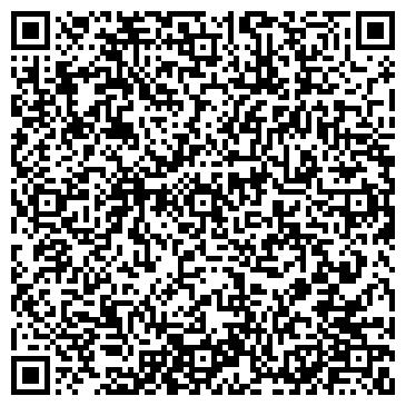 """QR-код с контактной информацией организации Двери входные металлические """"ДИВЕРИУС"""""""