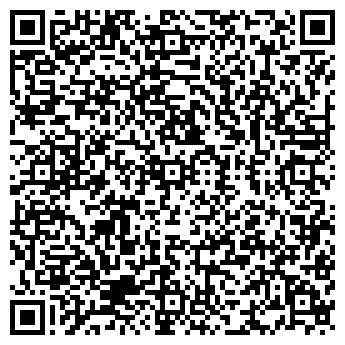 QR-код с контактной информацией организации АРЦАХ-РУСЬ