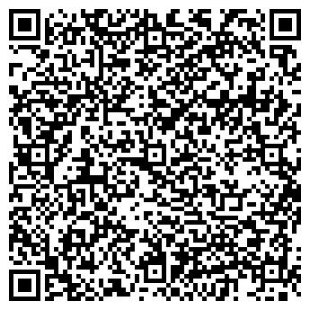 QR-код с контактной информацией организации ИП Ремонт весов