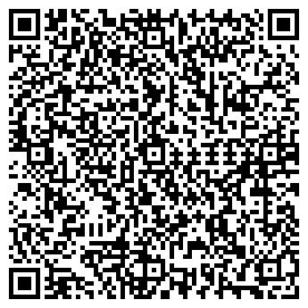 QR-код с контактной информацией организации ИП Янушевская