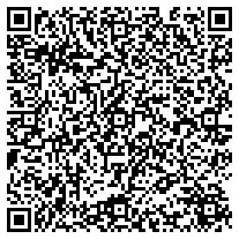 """QR-код с контактной информацией организации Общество с ограниченной ответственностью ООО """"Артмани"""""""
