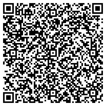 QR-код с контактной информацией организации Общество с ограниченной ответственностью ООО «Дикоиль плюс»