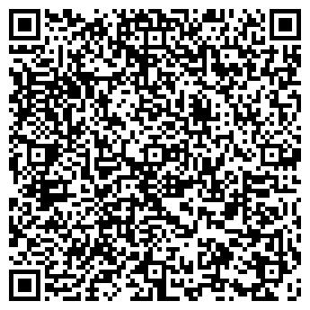 """QR-код с контактной информацией организации ООО""""Красивые зубы"""""""