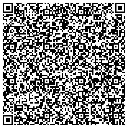 QR-код с контактной информацией организации Стоматология, хирургия, имплантаты, Одноэтапная Базальная Имплантология с Немедленной Нагрузкой