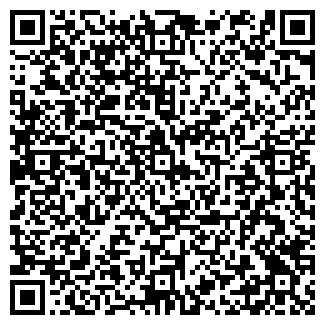 """QR-код с контактной информацией организации ТОО """"Natural dent"""""""