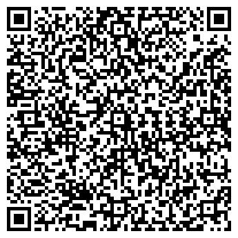QR-код с контактной информацией организации ДОКТОР АЛЕКС