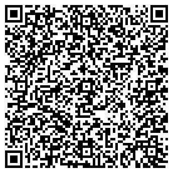QR-код с контактной информацией организации Общество с ограниченной ответственностью VKF INSPO ВКФ ИНСПО