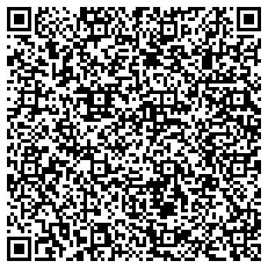 QR-код с контактной информацией организации Субъект предпринимательской деятельности White Smile, ФЛП Каплеева,стоматологический кабинет