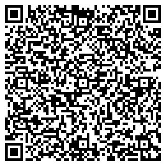 QR-код с контактной информацией организации ВАСКОН