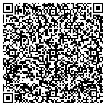 """QR-код с контактной информацией организации ООО """"СУ-Пром"""""""