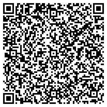 QR-код с контактной информацией организации Другая Эстет-Центр