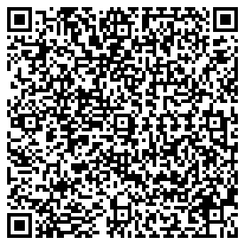 QR-код с контактной информацией организации Общество с ограниченной ответственностью Ортомедика