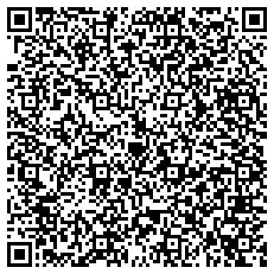 """QR-код с контактной информацией организации Центр Современной Стоматологии """"ТакиМед"""""""
