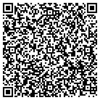 """QR-код с контактной информацией организации ООО """"Люмина Дентал"""""""
