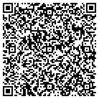 QR-код с контактной информацией организации Логос Дент