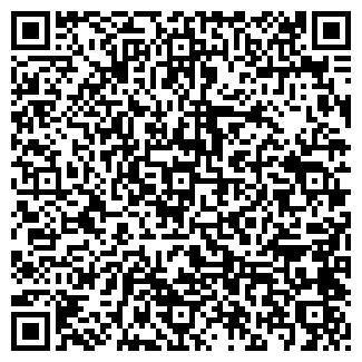 QR-код с контактной информацией организации Общество с ограниченной ответственностью ДентАум