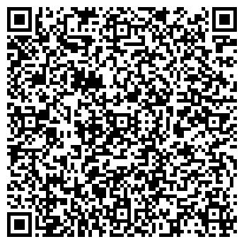 """QR-код с контактной информацией организации ООО """"Диалог"""""""