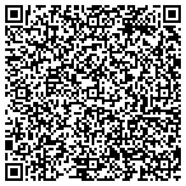 """QR-код с контактной информацией организации ПП """"Профессиональное отбеливание зубов"""""""