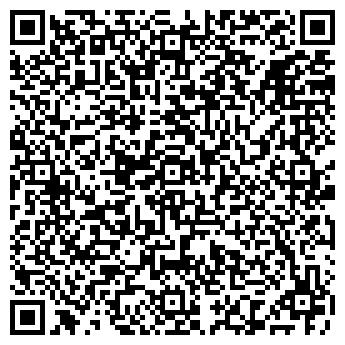 """QR-код с контактной информацией организации """"Brilliant Smile"""""""