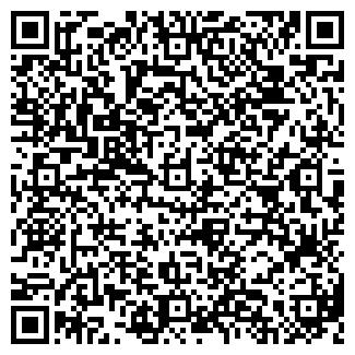 QR-код с контактной информацией организации Интердент