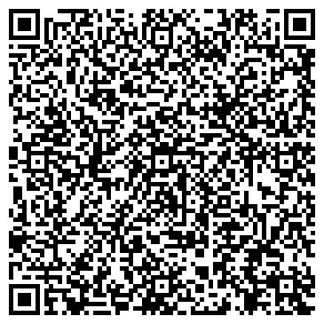 QR-код с контактной информацией организации Стоматология «Анд-Дент», Частное предприятие