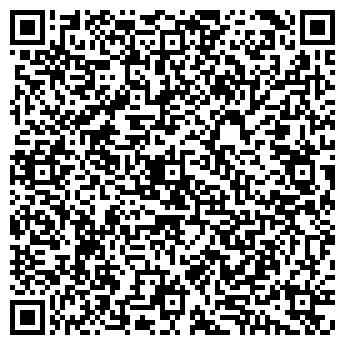 QR-код с контактной информацией организации Субъект предпринимательской деятельности Dental House Lab