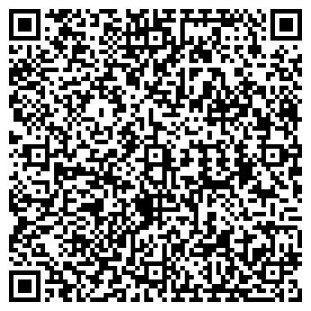 QR-код с контактной информацией организации ФОП Зимина, Киев