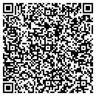"""QR-код с контактной информацией организации """"Кцнтс"""""""