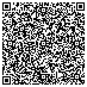 """QR-код с контактной информацией организации Стоматологическая клиника """"Си-Дентл"""""""