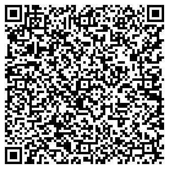 QR-код с контактной информацией организации zepterhome.satu.kz