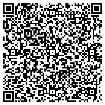 """QR-код с контактной информацией организации ТОО""""Мастер Дент"""""""
