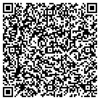 """QR-код с контактной информацией организации клиника """"РАХАТ"""""""